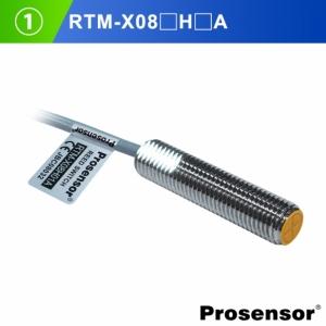 RTM-X08□H□A