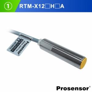 RTM-X12□H□A