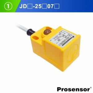 JD-2507