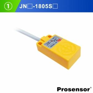JN-1805S