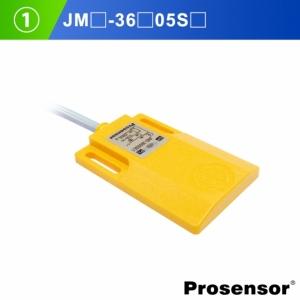 JM-3605S